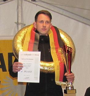 Selwyn Hochmann