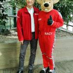 Vorstandsvorsitzender Jürgen Hieke mit RACY